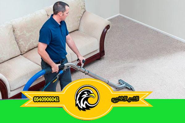 اسعار شركات التنظيف بالمدينة المنورة تنظيف شقق