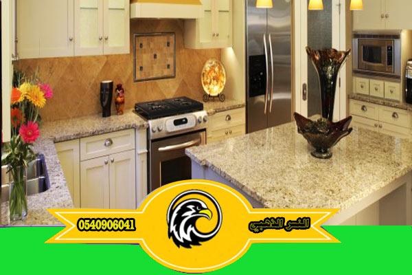 تنظيف المطابخ تنظيف منازل بالمدينة المنورة