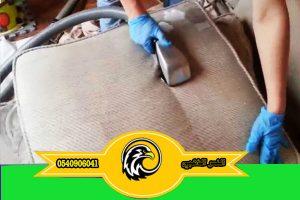 تنظيف كنب بالبخار بالمدينة المنورة تنظيف منازل