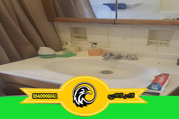 شركة تنظيف بالمدينة المنورة تنظيف أحواض