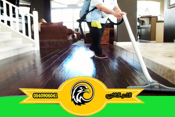 شركة تنظيف بيوت رخيصة بالمدينة المنورة