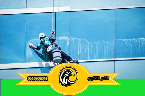 شركة تنظيف عمائر بالمدينة المنورة تنظيف منازل