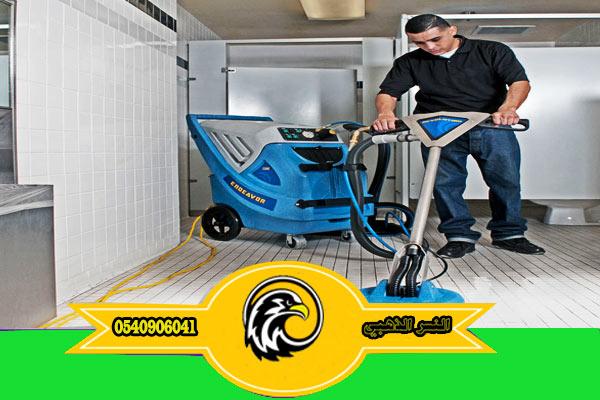 شركة تنظيف فلل تنظيف بيوت بالمدينة