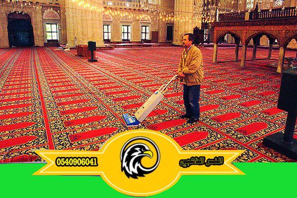 شركة تنظيف مساجد بالمدينة المنورة تنظيف منازل