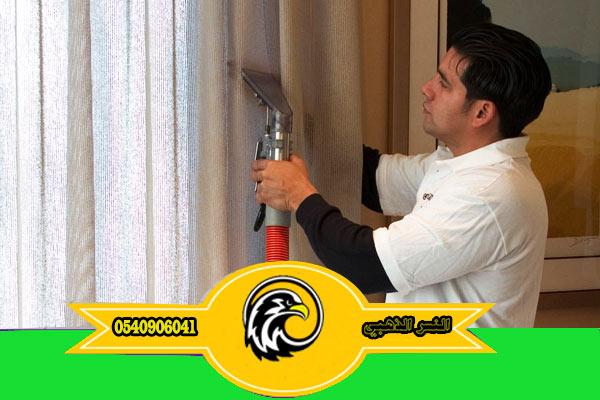 شركة تنظيف مفروشات تنظيف بيوت بالمدينة