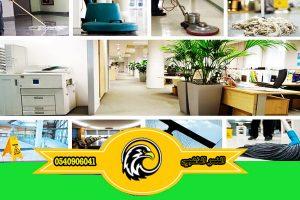 شركة تنظيف منازل رخيصة بالمدينة المنورة تنظيف شقق