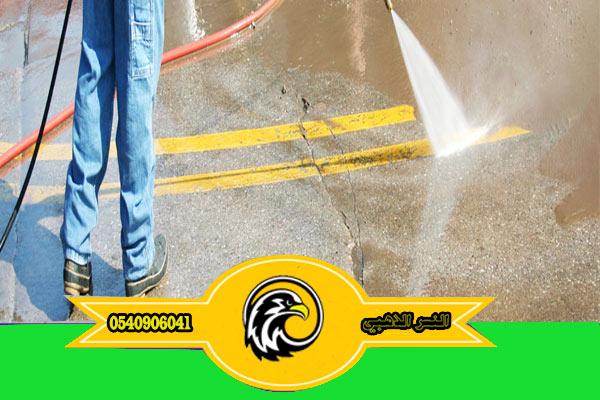 غسيل أسطح شركة تنظيف عمائر بالمدينة المنورة