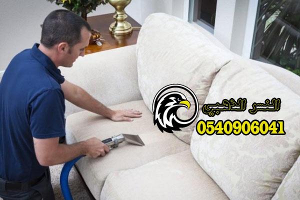 أفضل شركة خدمات تنظيف بالمدينة المنورة