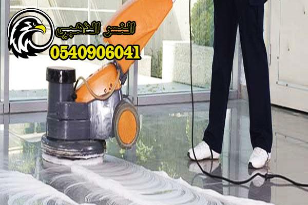 تنظيف سيراميك الشركات بالمدينة المنورة