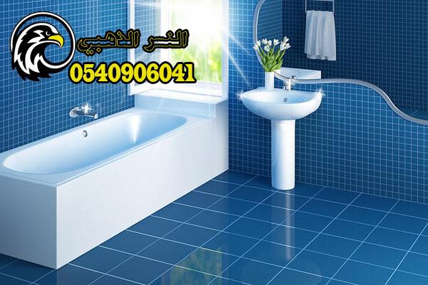 تنظيف سيراميك حمامات بالمدينة المنورة
