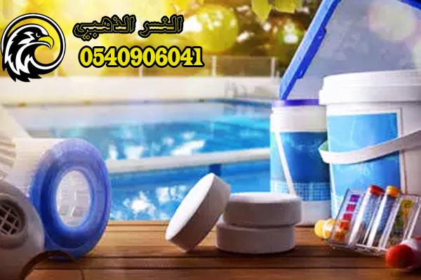 خدمة تنظيف أسبوعية للمسابح شركة تنظيف مسابح بالمدينة المنورة