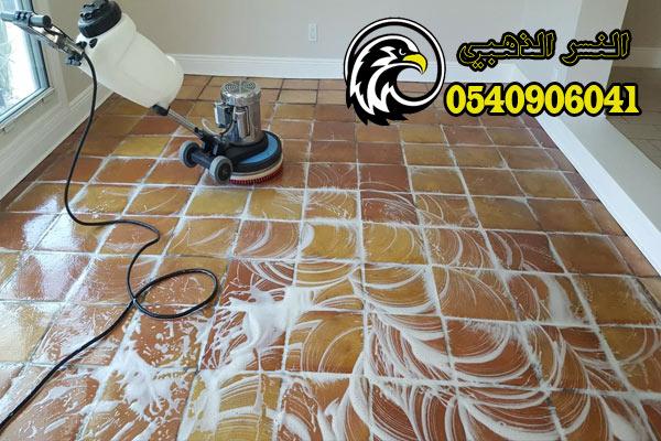شركة تنظيف سيراميك بالمدينة المنورة عروض تنظيف سيراميك بالمدينة المنورة