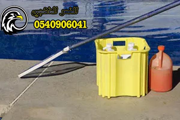 غسيل حمامات السباحة بالمواد الحمضية شركة تنظيف مسابح بالمدينة المنورة