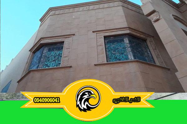 تركيب شبك مانع الحمام على نوافذ البنايات طارد الحمام