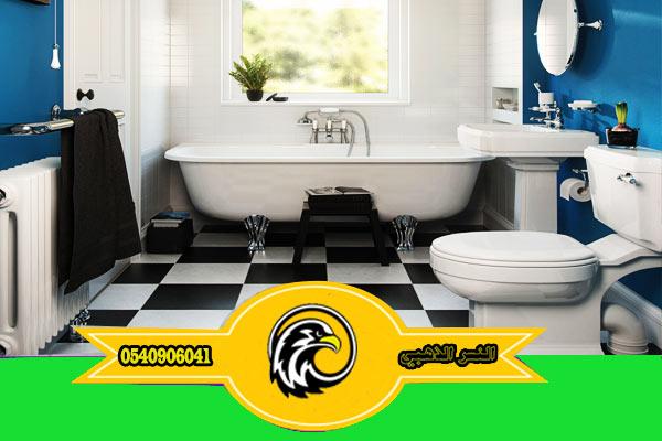 تنظيف الحمامات بالمدينة