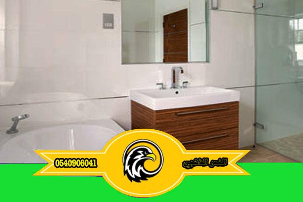 تنظيف حمامات بالمدينة المنورة