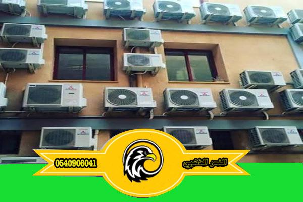 شركة تنظيف مكيفات بالمدينة المنورة مشاكل أجهزة التكييف