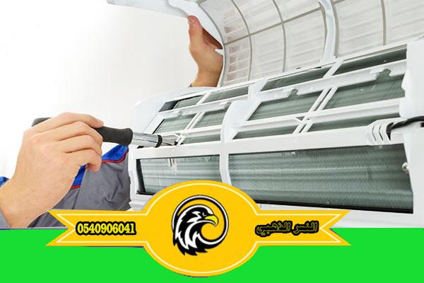 شركة صيانة مكيفات بالمدينة المنورة