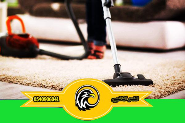 طرق تنظيف السجاد التى يمكن لربة البيت القيام بها: