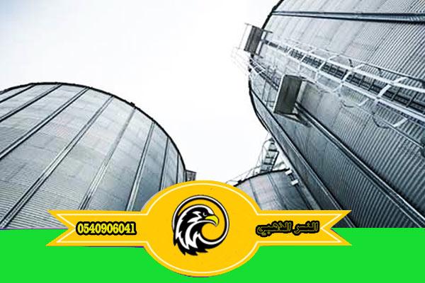 غسيل خزانات الشركات بالمدينة المنورة