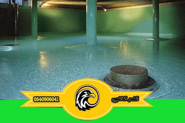 شركة تطهير الخزانات بالمدينة المنورة غسيل خزانات