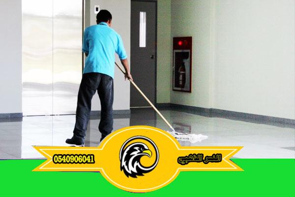 شركة تنظيف بالمدينة شركة غسيل خزانات بالمدينة المنورة