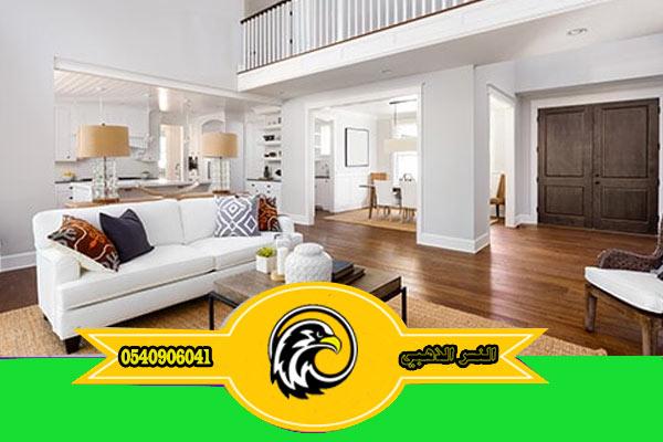 شركة تنظيف فلل بالمدينة المنورة النسر الذهبي