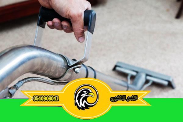 عدد المرات التى ينصح بها لتنظيف السجاد شركة غسيل سجاد بالمدينة المنورة