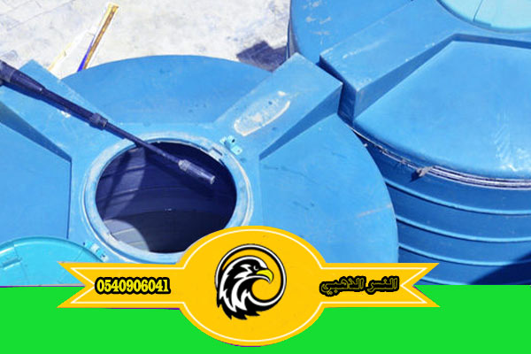 ما هي أفضل أنواع الخزانات شركة غسيل خزانات بالمدينة المنورة