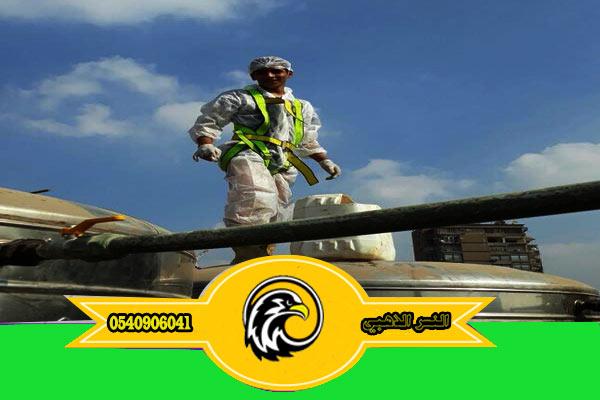 أرخص شركة تنظيف خزانات بالمدينة المنورة مع ضمان شامل على خدماتنا