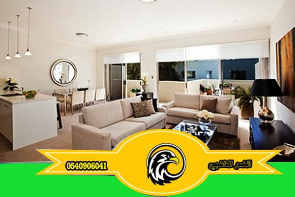 تنظيف منازل شامل بالمدينة المنورة
