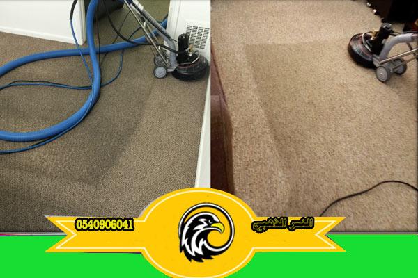 تنظيف موكيت شركة تنظيف منازل بالمدينة المنورة
