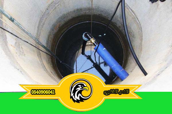 تنظيف وتطهير الخزانات بالمدينة المنورة
