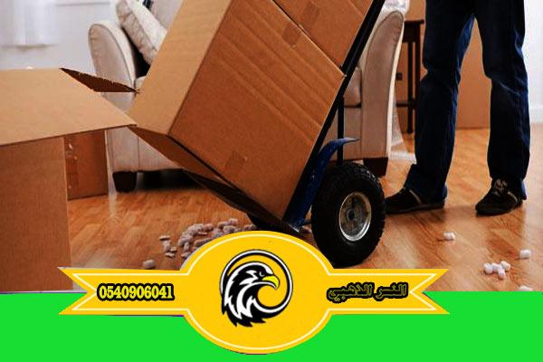 خدمة نقل العفش بالمدينة المنورة نقل اثاث