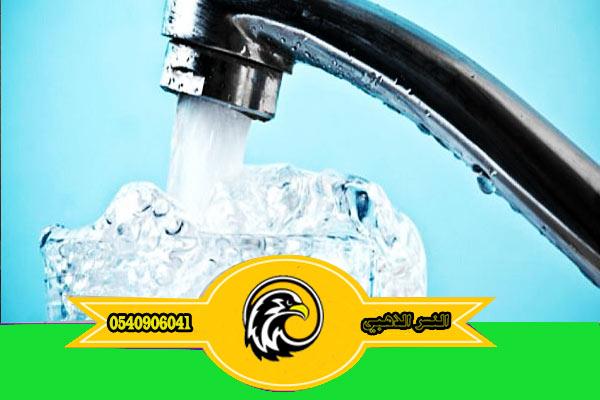 شركة تنظيف خزانات بالمدينة المنورة-افضل شركه تنظيف خزانات بالمدينه المنوره