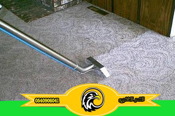 شركة تنظيف مفروشات تنظيف منازل بالبخار بالمدينة