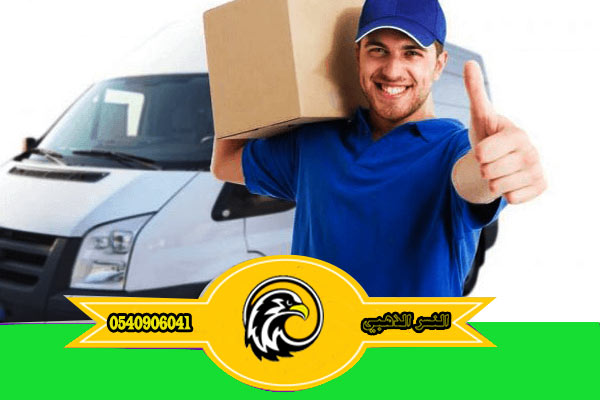 شركة نقل اثاث بالمدينة المنورة نقل عفش