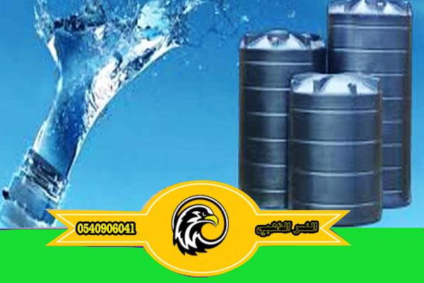 طريقة تنظيف خزانات المياه فى شركة النسر الذهبي