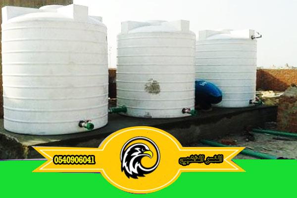 عزل خزانات المياه بالمدينة المنورة
