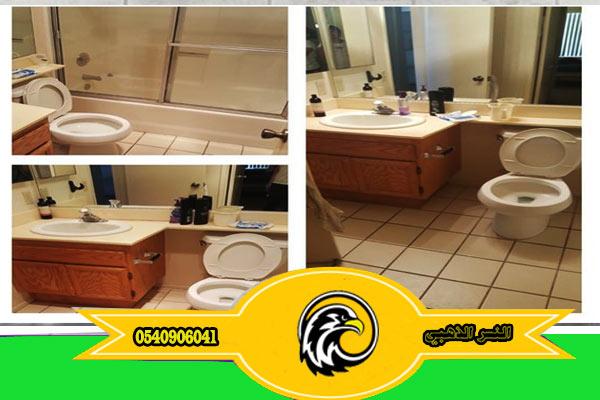 غسيل حمامات شركة تنظيف منازل بالمدينة