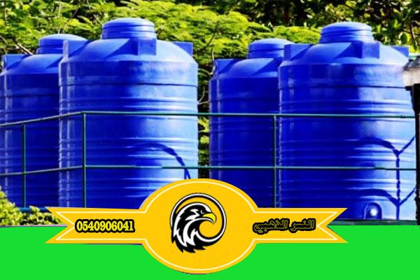 نصائح عند تنظيف خزانات المياه شركة تنظيف خزانات مياه بالمدينة المنورة