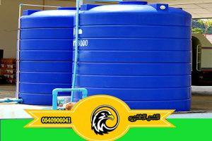 تعقيم خزانات المياه بالمدينة المنورة شركة تنظيف خزانات بالمدينة المنورة