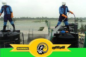 شركات تنظيف خزانات بالمدينة المنورة شركة غسيل وتعقيم الخزانات