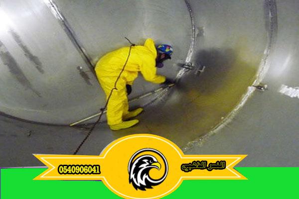 شركة عزل خزانات المياة بالمدينة المنورة